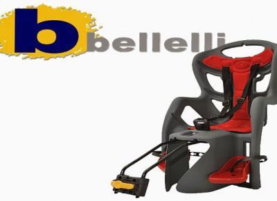 Fotelik rowerowy Bellelli Pepe z Biedronki