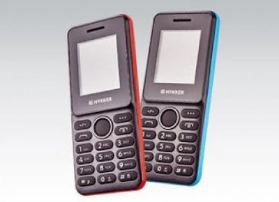 Telefon Hykker Classic II z Biedronki