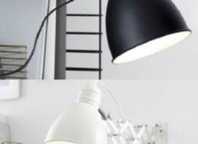 Kinkiet lub lampa z klipsem z Biedronki