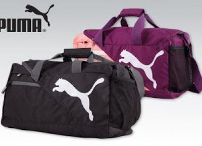 Torba sportowa Puma z Biedronki