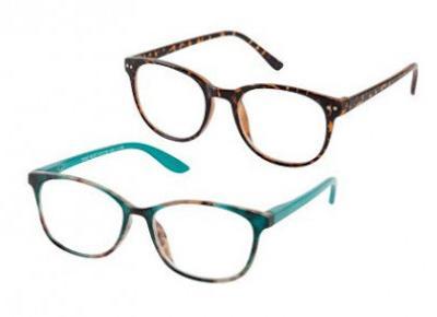 Okulary do czytania +1,0 do +3,5 z Biedronki