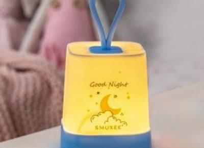 Lampka nocna Smukee z Biedronki