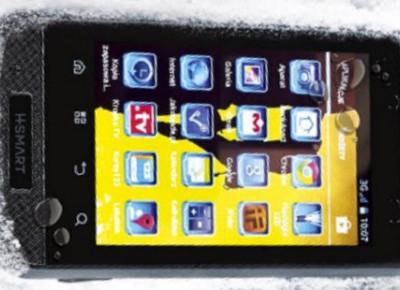 Telefon komórkowy myPhone H-Smart z Biedronki