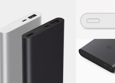 Xiaomi Mi Power Bank 2 10000 mAh z Biedronki
