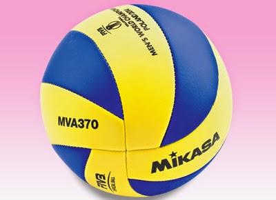 Piłka siatkowa Mikasa z Biedronki