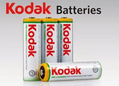 Testujemy produkty z Biedronki: Akumulatorki Kodak Pre-Charged 4x2100 mAh z Biedronki