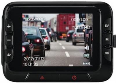 Co w Lidlu: Kamera samochodowa Ultimate Speed z Lidla
