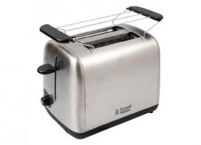 Toster Russell Hobbs z Biedronki