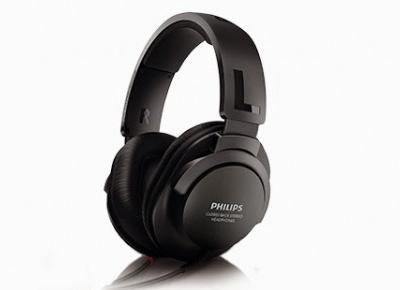 Słuchawki nauszne Philips SHP 2600/00 z Biedronki