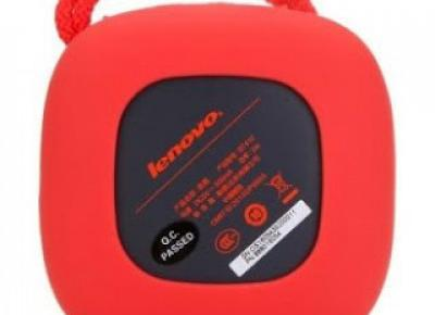 Głośnik bluetooth Lenovo BT410 z Biedronki