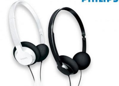 Słuchawki Philips SHL1000 z Biedronki