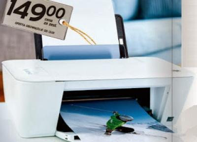 Drukarka HP Deskjet 1510 z Biedronki