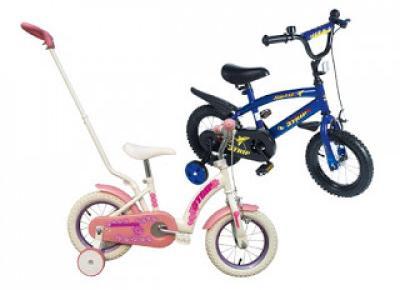 Rower dziecięcy z Biedronki