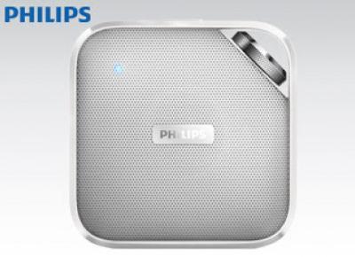 Głośnik Bluetooth Philips BT2500 z Biedronki