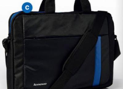 torba Lenovo Toploader T2050 15,6 cala z Biedronki
