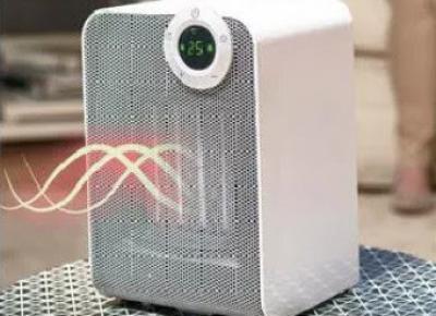 Grzejnik elektryczny ROVUS z Biedronki