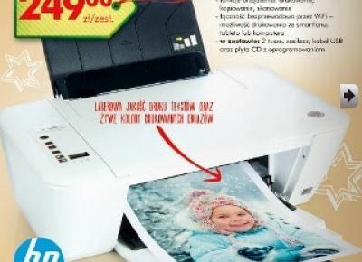 Urządzenie 3w1 HP Ink Advantage 2545 z Biedronki
