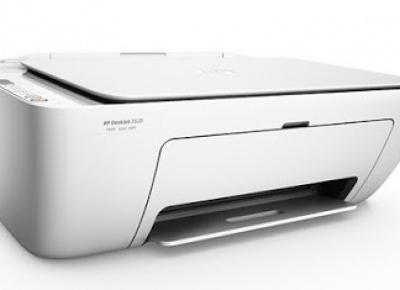 Urządzenie wielofunkcyjne HP DeskJet 2620 z Biedronki