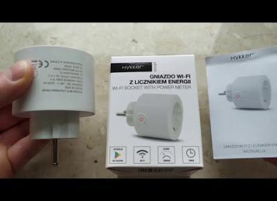 Gniazdo Hykker SMART WI-FI z pomiarem energii z Biedronki