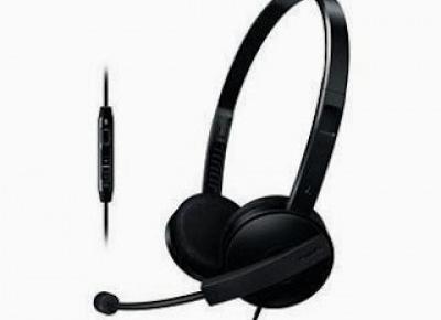 Słuchawki z mikrofonem Philips SHM3560/10 z Biedronki