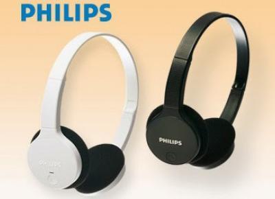 Słuchawki stereo Bluetooth Philips SHB4000 z Biedronki