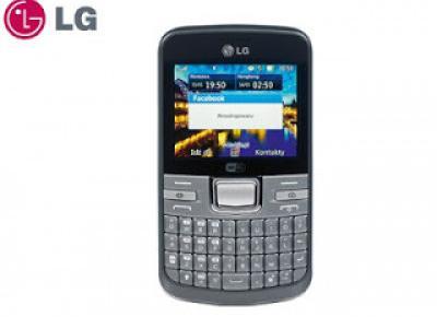 Telefon komórkowy LG C195 z Biedronki