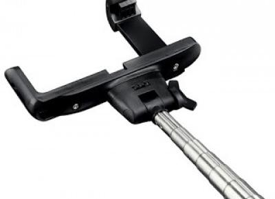 Co w Lidlu: Monopod z Bluetooth Silvercrest z Lidla