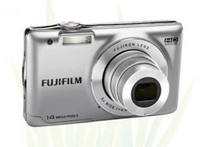 Co w Lidlu: Aparat fotograficzny Fujifilm Finepix JX490 z Lidla