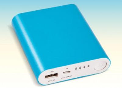 Power Bank Hykker 4800 mAh z Biedronki