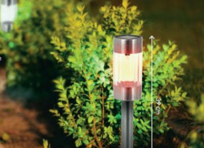 Lampka solarna Gardenic z Biedronki