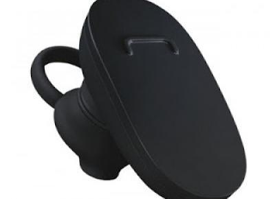 Słuchawka Bluetooth Nokia BH 112 z Biedronki