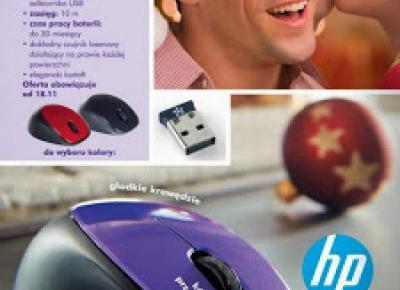 Mysz bezprzewodowa HP laserowa z Biedronki