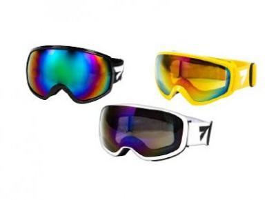 Gogle narciarskie z Biedronki
