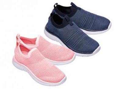 Buty dziecięce z Biedronki