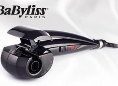 Lokówka BaByliss Paris Curl Secret C900E z Biedronki
