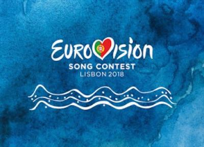 MusicMonster lifestyle: Weekly Blog ~ Jak przetrwać Eurowizyjny tydzień?
