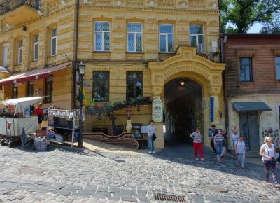 Kijów – najpiękniejsze świątynie, klimatyczne uliczki – Miejski Wojażer