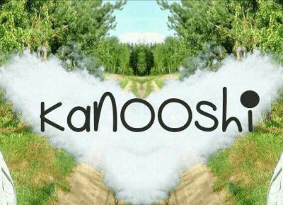 Odliczamy do wakacji  z Sammydress - Kanooshi
