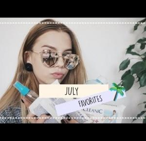 JULY FAVORITES | karinamucha