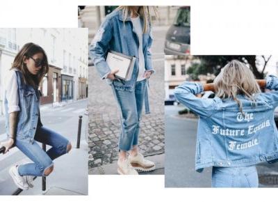 Inspiration wall- Denim jacket - Life is my inspiration by Karolina Zygmunt