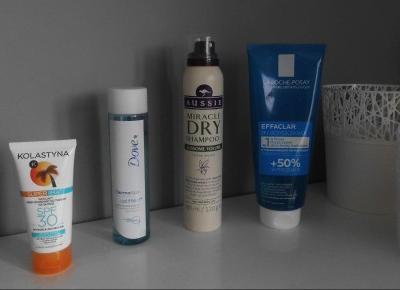 Cosmetic favourites | summer 2017 - mów mi Kasia