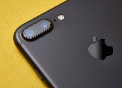 iPhone X jakie nowości wprowadza APPLE