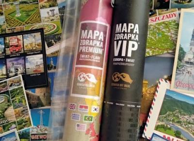 Mapa podróży + konkurs [mapa zdrapka do wygrania!] :)