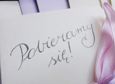 Koci punkt widzenia: Zaproszenia DIY | ślub i wesele