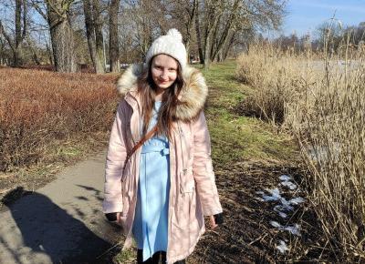 Koci punkt widzenia: Pierwszy trymestr ciąży | endometrioza