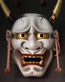 Maska-Rozdział 1