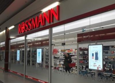 Rossmann zmienia zasady promocji na kolorówkę? To już we wrześniu!