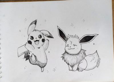Pikachu & Eevee art