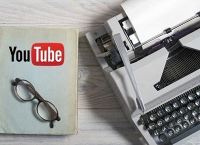 Nowe książki YouTuberów? Ruszyła przedsprzedaż!