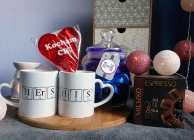 Wiesz już co kupić na Walentynki? | Ksanaru